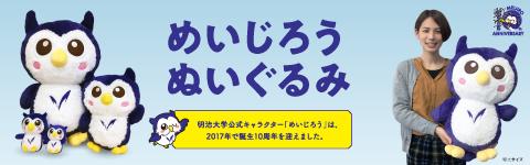 株式会社リクルート住まいカンパニー/(福岡県)スーモ